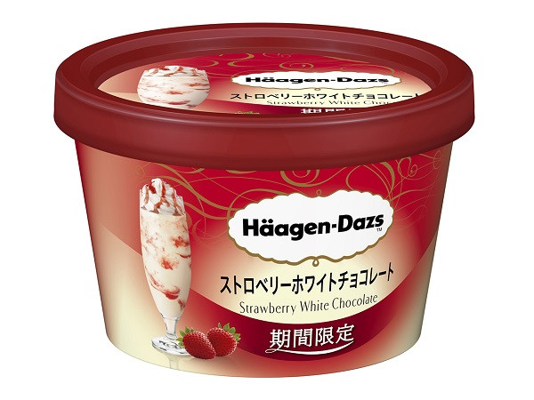 From Haagen Dazs Small Cups, a New Flavor Welcoming the Spring Appeared!