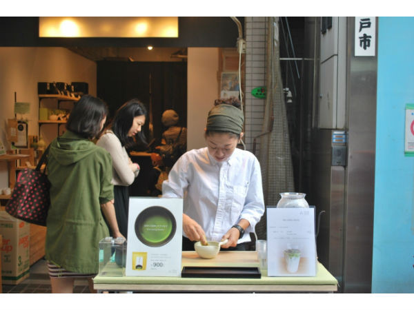 Hasil gambar untuk tea in tsukiji market